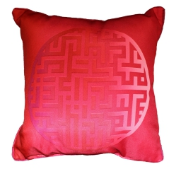Coussin passepoil 40 x 40 cm polyester imprime kosmo Rouge