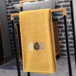 Serviette de toilette 50 x 90 cm eponge brodee fougerys Jaune, image n° 1