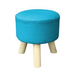 So tabouret (0) 32 cm x ht 36 cm coton uni prince Turquoise