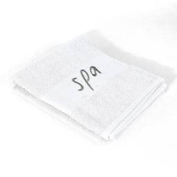 Serviette de toilette 50 x 90 cm eponge brodee spa Blanc