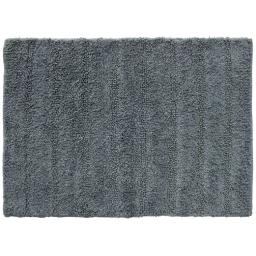 Tapis de bain 50 x 70 cm coton uni essencia Anthracite